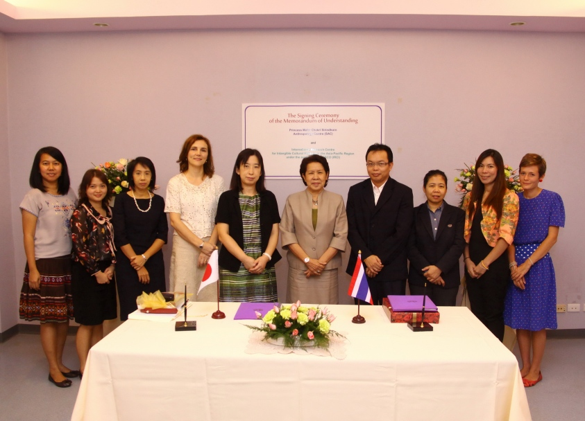 MOU Signing Ceremony betwween SAC and IRCI